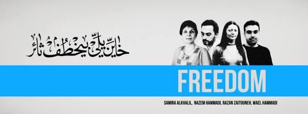 #Douma4 poster